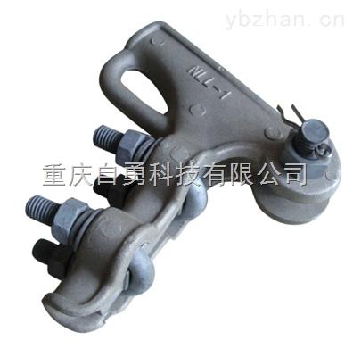 螺栓型铝合金耐张线夹