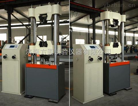 300KN铜包钢拉伸试验机 30吨液压拉力检验仪