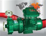磁力泵新價格 高溫磁力泵CQG型