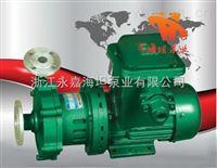 磁力泵新价格 高温磁力泵CQG型