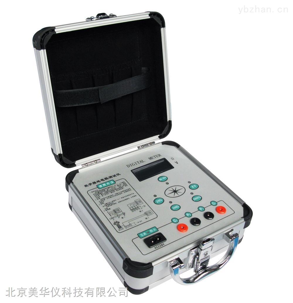 数字接地电阻测试器