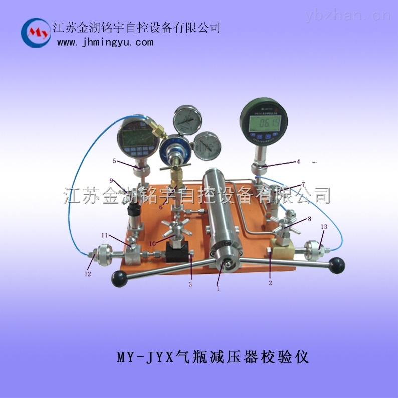 氣體減壓器校驗器報價