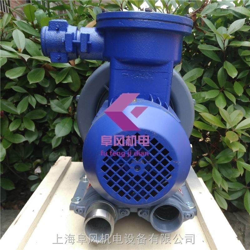 气体输送专用防爆高压鼓风机