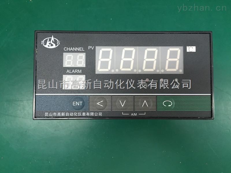 XMZD-16-RS485-智能16路数字显示控制巡检仪