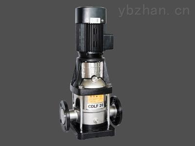 CDLF不锈钢轻型多级离心泵