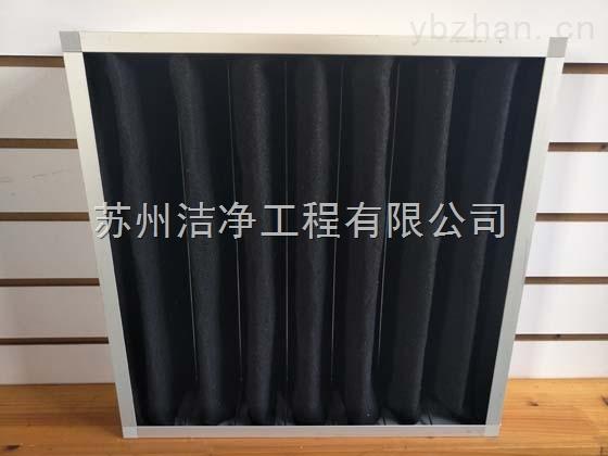 活性炭中效过滤器