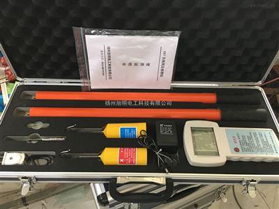 高压无线核相仪特征报价