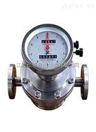 SASLC系列橢圓齒輪流量計