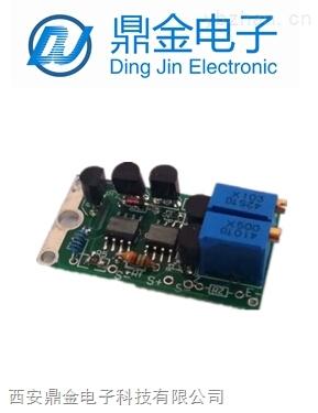 一体化温度变送器长条板4-20mA输出