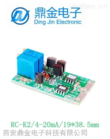 131、133压力变送器板4-20mA输出