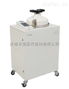 LMQ.C-50E-新华医疗高压蒸汽灭菌器