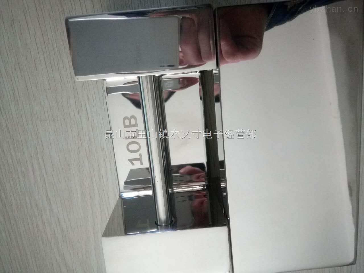 F1-配重铁20/25kg铸铁砝码价格