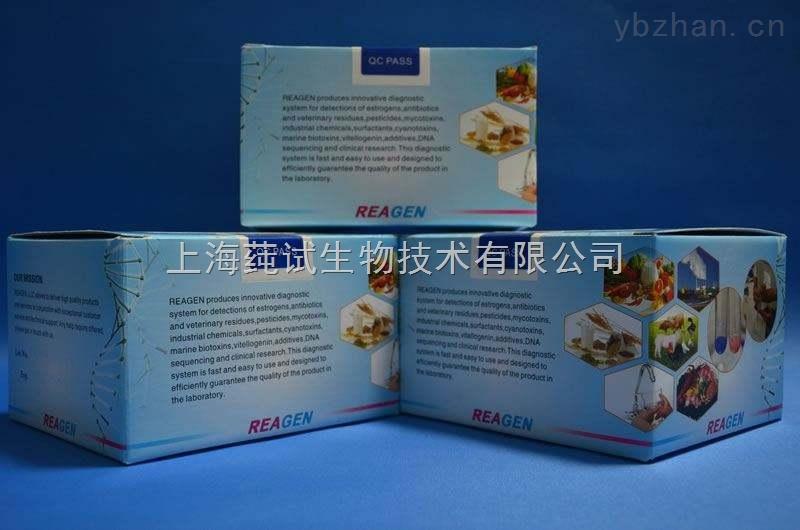 植物叶绿素(chlorophyll)含量试剂盒100管/96样使用说明书
