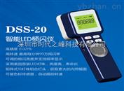 DSS-20智能型LED闪光测速仪