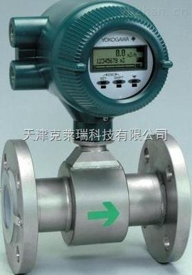 原装正品横河AXF100G电磁流量计