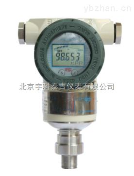YK-218TG-0.075级高精度压力变送器