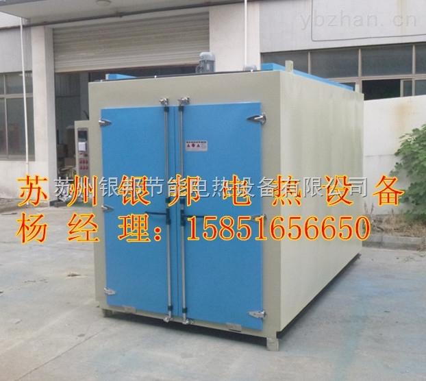 大型台车式烘烤箱 工业轨道式台车烘箱 电加热工业大型固化炉