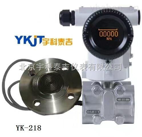 YK-218RG-智能远传压力变送器