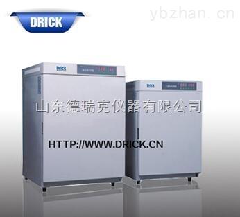 DRK653-DRK653二氧化碳培养箱(CO2培养箱的