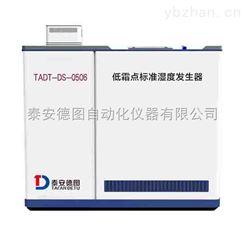 TADT温湿度校验系统