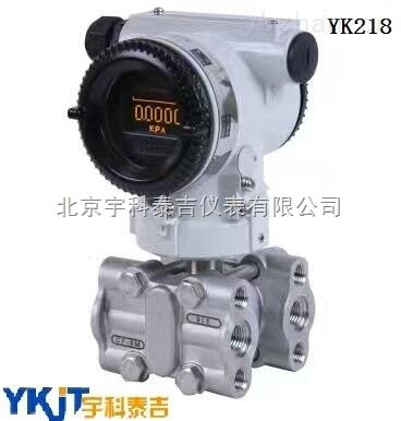 YK-218RD-0.05級絕對差壓變送器