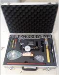 KY焊缝外观检测箱,焊缝外观检测工具箱厂家