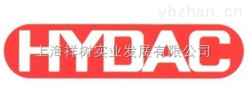 优势HYDAC球阀KHM-32-F6-11141-06X