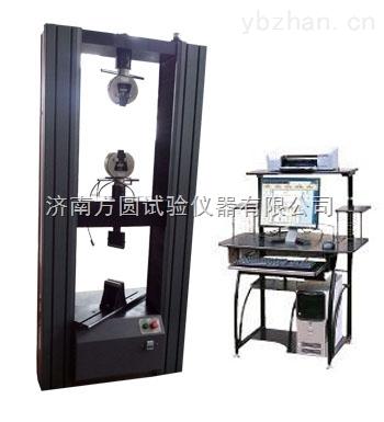 铸钢件铸铁件拉伸屈服强度试验机可用力值1吨2吨5吨10吨