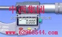 便携式螺旋测微仪(数显)/千分尺0-25mm 型号:SZ67-M301030库号:M301030