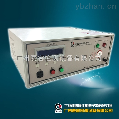 优质精密高压耐压绝缘测试仪厂家