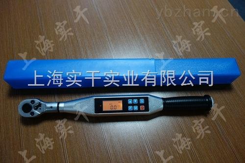 0.2-2N.m可换头数字扭力扳手厂家