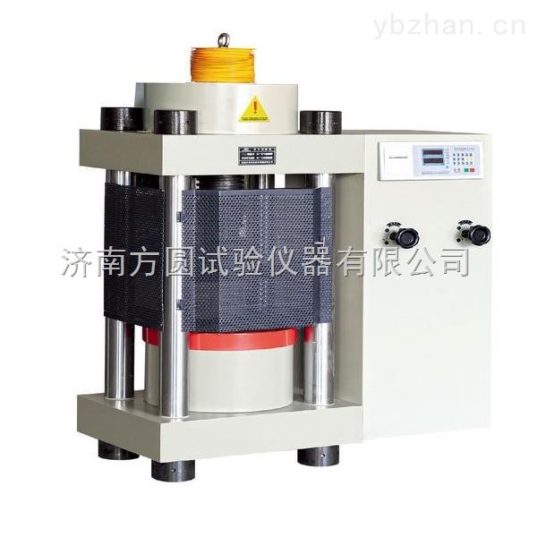 沥青/聚合物混凝土压力检验机 压力机找方圆