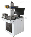 德國Hofmann測量和平衡儀器、平衡機等全系列工業產品-銷售中心