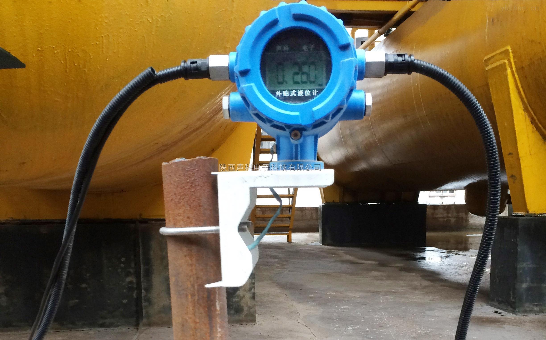 产品库 液/物位仪表 液位计 超声波液位计 丙烷液位计