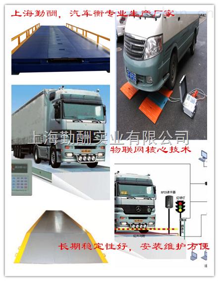 scs-60噸軸重秤,卡車地磅耐磨橡膠防滑輕質硬航空鋁