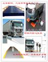 60吨轴重秤,卡车地磅耐磨橡胶防滑轻质硬航空铝