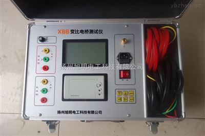 全自动变压器变比电桥测试仪