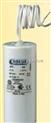 德国stotz气动电子测量计、转换器等全系列工业产品-销售中心
