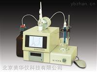 自動電位滴定器