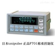 F701稱重儀表 日本進口UNIPULSE 尤尼帕斯