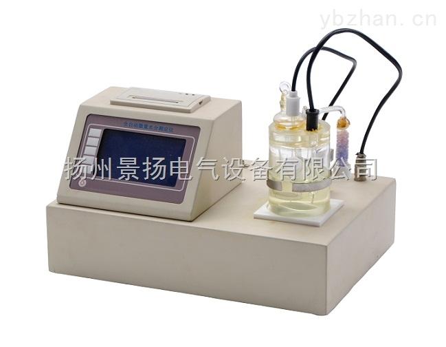 微量水分测定仪JYWS-6微量水分测定仪厂家报价