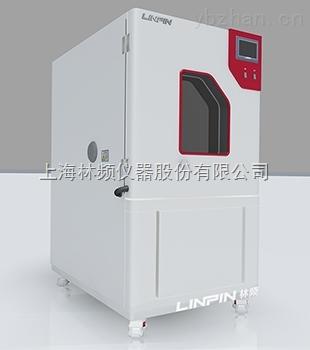 防尘防水试验装置,上海防尘防水试验装置,防尘防水试验装置厂家