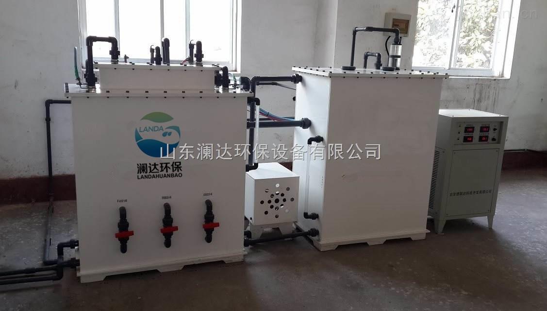 LD-汕头市饮用水消毒设备供应平台