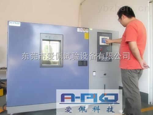 国产恒温恒湿试验箱/台湾恒温恒湿试验箱