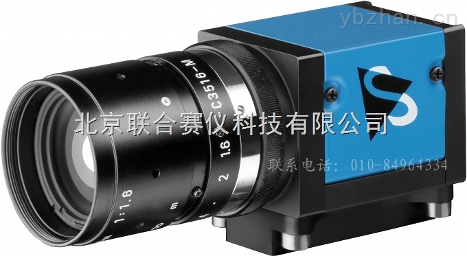 超小体积  高速  高性价比工业相机