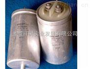 上海祥树优势供应 SKF 61901 轴承