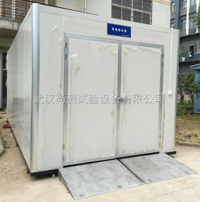 高温老化房-上海