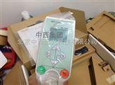 便攜式密度計 型號:LD22-DA-130N 庫號:M343900