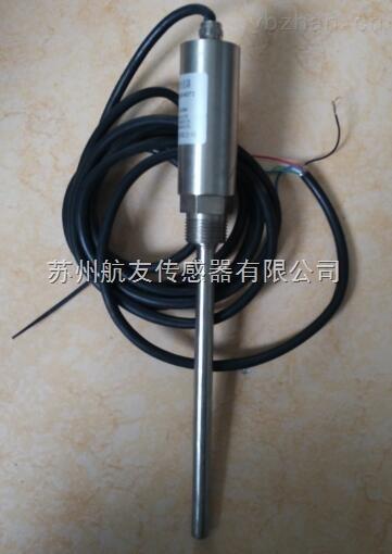 ZT-YB50型-一体振动温度变送器