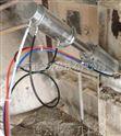 回转窑窑尾烟室测温1300-1400度成套系统现货